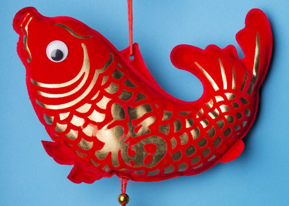 Chinese Fish Decoration