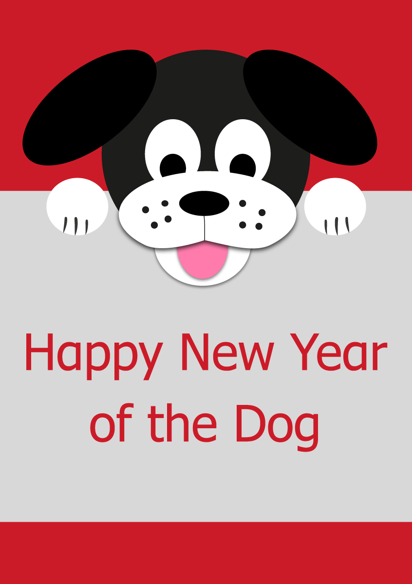 Make your own Chinese New Year Dog Picture