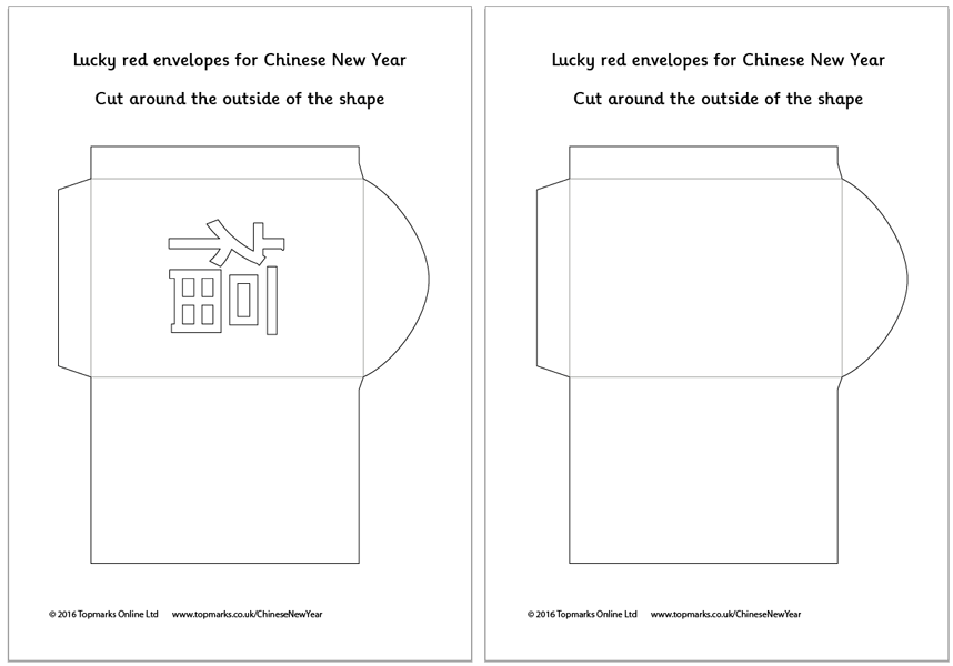 Print the red envelope template