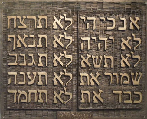 A wall plaque in a synagogue showing the Ten Commandments in Hebrew