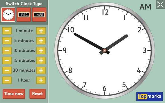 Featured Resource: Teaching Clock